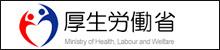 厚生労働省 若年技能者人材育成支援等事業